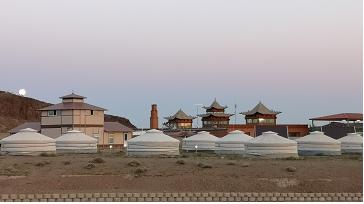 Mongolie Catherine Le Hen